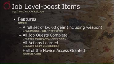 Job boots 2