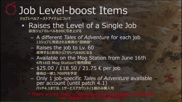 Job-level Boost Items