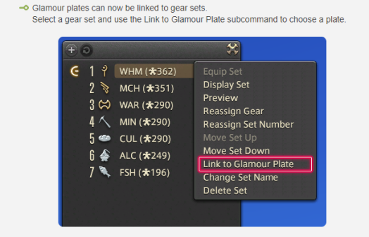 Glamour Plate Gear Sets